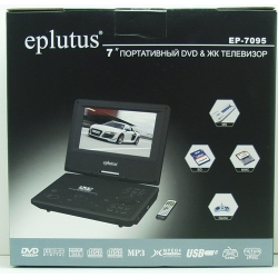 "Eplutus EP-7095 (7"" DVD/MP4) USB, SD, рус."
