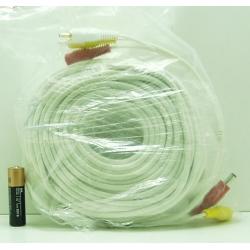 Шнур для видеокам. 35м JS-07 бел.