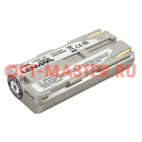LENMAR LIC608 7,2V 1050mAh