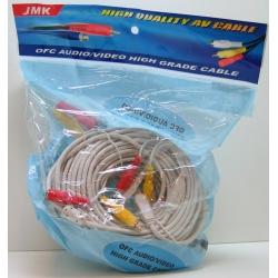 Шнур для видеокам. 30м JS-07 бел.