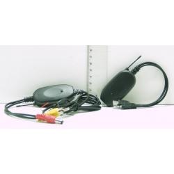 Беспроводной модуль для подключения GPS SFQ-GPS