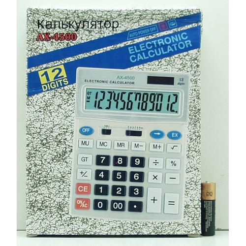 Калькулятор 4500 (AX-4500) 12-разр. большой экр.