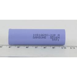Аккумулятор для фонарика №18650 2600mA SAMSUNG дорог.