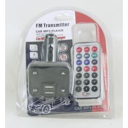 MP3 модулятор авто LC-656 SD (с пультом) с экр.
