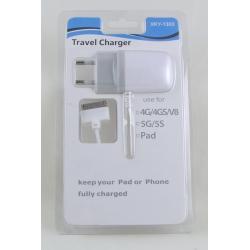Зарядное устройство для IPHONE 4 сетев. 2,1A XKY-1303