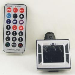 MP3 модулятор авто KBZ-808 SD (с пультом, экр.) Bluetooth