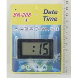 Часы автомобильные BK-208