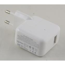 Зарядное устройство для IPHONE/IPAD сетев. 12W 2,4A HV-21B