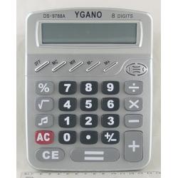 Калькулятор 9788 (DS-9788A) 8 разр. сред.