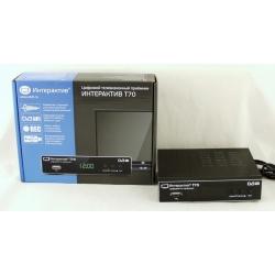 Цифровой тюнер DVB-T2 T-70