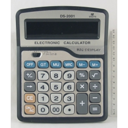 Калькулятор 2001 (DS-2001) 12 разр. больш. экр.