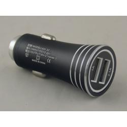 Блок питания для MP3 (2 USB,без шн.) 5V 2,1/1A прикур. KO-32