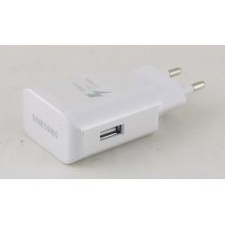 Блок питания для MP3 (USB разъем, без шн.) 5V 2,1+1A сетев. D-5