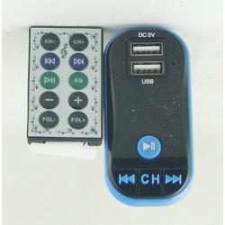 MP3 модулятор авто №665 (A-10) 2 USB с пультом, экр.