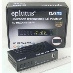 Цифровая приставка DVB-T2 №125T