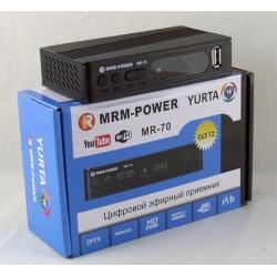 Цифровая приставка DVB-T2 MR-70