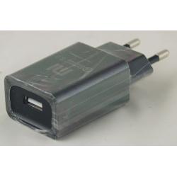 Блок питания для MP3 (USB разъем, без шн.) 5V 2,4A MI-24 Quick Charge 3.0