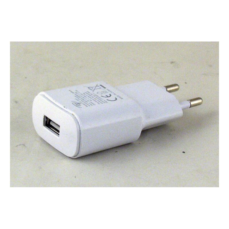 Блок питания для MP3 5V 2A/7V 1,8A/9V 1,8A/12V 1,3A сетев. CO-15AX Itel
