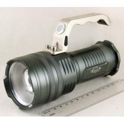 Фонарь аккумуляторный (1 ярк. + 3акк.+ ЗУ) 10000W H-549-T6 zoom