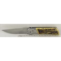 Нож 558-1 выкид. с костяной ручкой