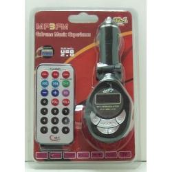 MP3 модулятор авто D-663 USB, микро SD (с пультом, экр.)