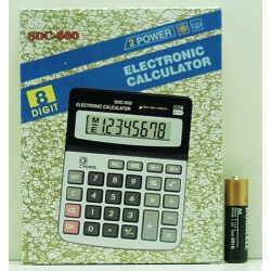 Калькулятор 800 (SDC-800) 8 разр. сред.
