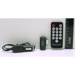 MP3 Tрансмиттер авто MP4-FSQ