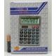 Калькулятор 682 (SDC-682S) 12 разр. сред.