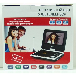 "DS729 (DS78) (7"" MP4/DVD) USB, SD/MMC"