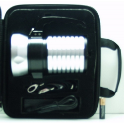 Фонарь аккумуляторный (1 ярк.) + акк.+ ЗУ D-08A (метал. в чемодане)