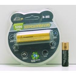 Аккумулятор для фонарика №18650 5200mA H-202 блист.