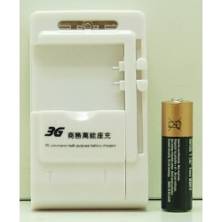 Зар. устр-во универс. от сети (лягушка) USB3G разноцв. №300