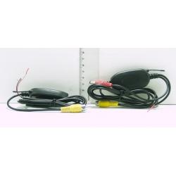 Беспроводной модуль для подключения камеры SFQ-01
