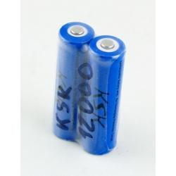 Аккумулятор для фонарика №14500 3,7V 1200mA KSK дорог.