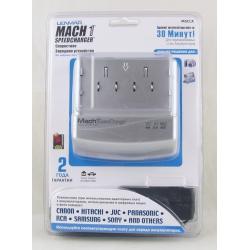 Зарядное устройство LENMAR MSCLX MACH-1 (за 30 минут)