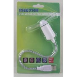 Вентилятор USB светящ. (блист.)