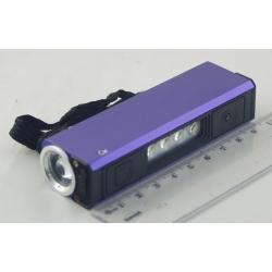 PowerBank - фонарь 1+4 лампы microUSB