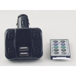 MP3 модулятор авто №879 (A-05) 2 USB с пультом, экр.