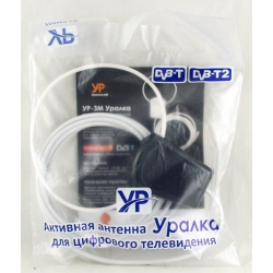 Антенна активная для цифрового TV УР-3М