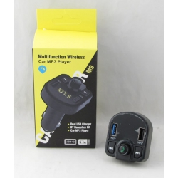 MP3 модулятор авто M9-F (с пультом) с экр. ??
