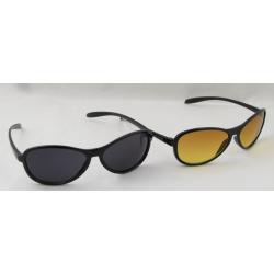 Очки антибликовые водительские (2 шт. черные + желтые) CP-016