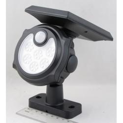 Светильник садовый YD-1737 (4 большие лампы) на солнечной батарее ??