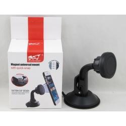 Держатель для телефона XWJ-1505 на магните