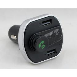 MP3 модулятор авто YL-06 SD (с пультом, экр.) ??
