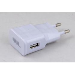 Сетевое зарядное устройство (USB разъем, без шн.) 5V 2A S-4 белый ??