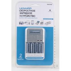 Зарядное устройство Lenmar PRO-290R (ЗУ + 4 акк 2,5Ач) (за 6-8час.)
