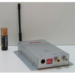 Приемник ENC WZ-2000SP 1.2GHz