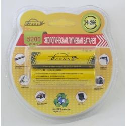 Аккумулятор для фонарика №18650 5200mA H-256 (2шт.) блист.